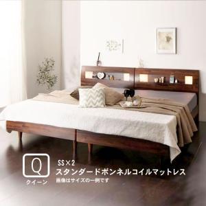 ベッド すのこ クイーン ボンネルコイルマットレスレギュラー付き クイーン(SS×2)|alla-moda