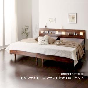ベッド すのこ クイーン フランスベッド マルチラススーパースプリングマットレス付き クイーン(SS×2)|alla-moda