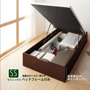 ベッドフレームのみです。 この商品にはマットレスは含まれていません。 ■引き出しじゃないからムダがな...