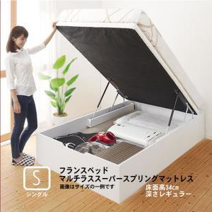 ガス圧ベッド 跳ね上げ マットレス付き シングル フランスベッド マルチラススーパースプリング 縦開き 深さレギュラー お客様組立|alla-moda