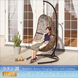 ハンギングチェア ゆりかご 椅子ハンモック たまご型 パーソナルチェアー ソファ スタンド アジアン おすすめ 人気|alla-moda