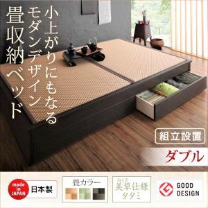 畳収納ベッド 組立設置付 美草・日本製 ワイド 40mm厚 ダブル|alla-moda