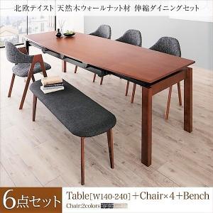 ダイニングセット 6点セット テーブル + チェア4脚 + ベンチ1脚 W140-240 北欧 天然木ウォールナット材 伸縮|alla-moda