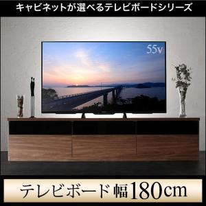 幅180 TVボード テレビ台 収納付き TV台 木製|alla-moda