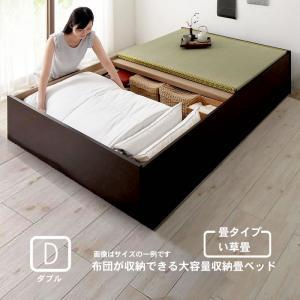 ベッド 畳 収納 い草畳 ダブル 42cm お客様組立 日本製・布団が収納できる大容量|alla-moda