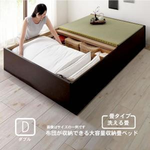 ベッド 畳 収納 洗える畳 ダブル 42cm お客様組立 日本製・布団が収納できる大容量|alla-moda