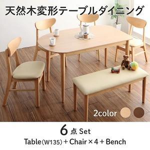 ダイニング 6点セット(テーブル+チェア4+ベンチ1) W135 天然木 半円テーブル|alla-moda