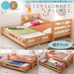 2段ベッド 棚付き 親子 シングル|alla-moda