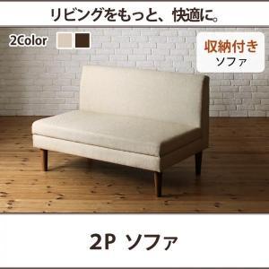 ダイニングソファ 2人掛け|alla-moda