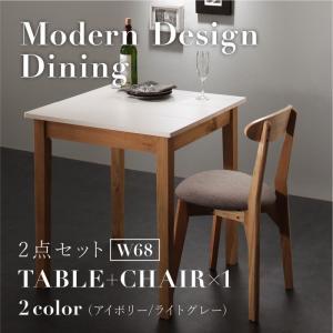 ダイニング コンパクト おしゃれ 2点セット(テーブル+チェア1脚) ホワイト×ナチュラル W68|alla-moda