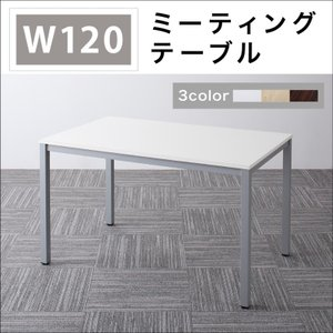 オフィステーブル W120 alla-moda