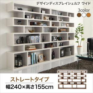 ディスプレイシェルフ 飾り棚 ワイド ストレート 幅240 高さ155|alla-moda