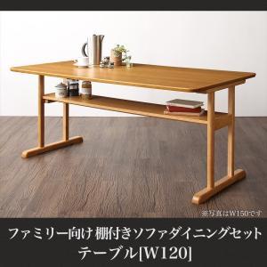 カウンターテーブル 省スペースタイプ 幅120 カウンター ダイニングセット 間仕切り 収納付き|alla-moda