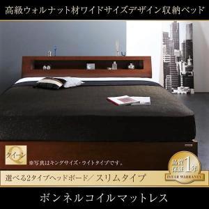 クイーンベッド 収納ベッド ボンネルコイル スリムタイプ 高級ウォルナット材 ワイドサイズ|alla-moda