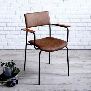 チェアー 椅子 おしゃれ チェア ヴィンテージ デザインスチールチェア 肘あり|alla-moda