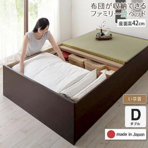 ベッド 畳 連結 ベットフレームのみ い草畳 ダブル 42cm お客様組立 日本製・布団収納|alla-moda