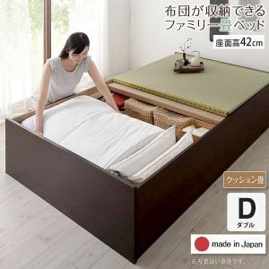ベッド 畳 連結 ベットフレームのみ クッション畳 ダブル 42cm お客様組立 日本製・布団収納|alla-moda