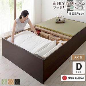 ベッド 畳 連結 ベットフレームのみ 美草畳 ダブル 42cm お客様組立 日本製・布団収納|alla-moda