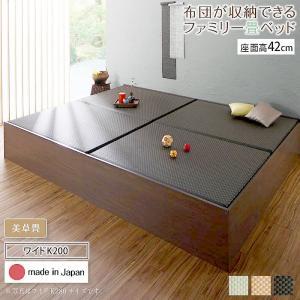 ベッド 畳 連結 ベットフレームのみ 美草畳 ワイドK200 42cm お客様組立 日本製・布団収納|alla-moda