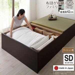 ベッドフレームのみ セミダブル 組立設置付き 布団収納 美草・小上がり畳連結ベッド alla-moda