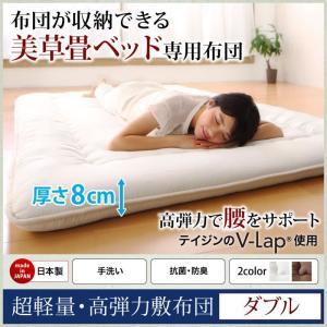 専用別売品(敷布団) ダブルベッド 布団収納 美草・小上がり畳ベッド|alla-moda
