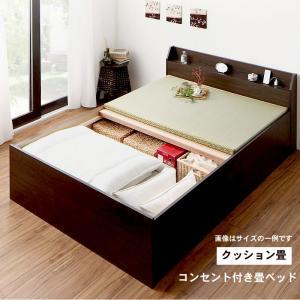 畳ベッド ダブルベッド 布団収納 クッション畳 お客様組立|alla-moda