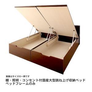 ガス圧 ベッドフレームのみ クイーン SS×2 ベッド 跳ね上げ 収納 縦開き お客様組立|alla-moda