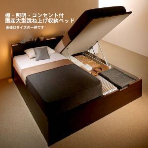 ガス式 収納ベッド 跳ね上げ キング SS+S マットレス付き フランスベッド マルチラススーパースプリング 縦開き ガス圧 お客様組立|alla-moda