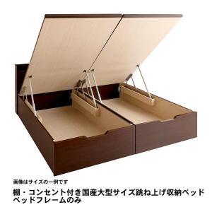 ベッドフレームのみ ガス圧 ベッド 跳ね上げ 収納 縦開き ワイドK200|alla-moda