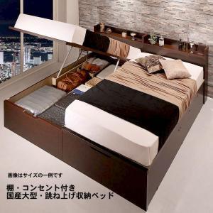 ガス式 収納ベッド 跳ね上げ キング SS+S マットレス付き フランスベッド マルチラススーパースプリング 縦開き|alla-moda