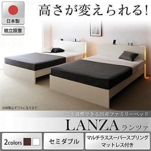 セミダブル ファミリーベッド フランスベッド マルチラススーパースプリングマットレス付き 高さ調整 組立設置付 alla-moda