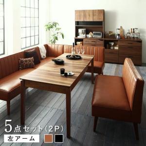 大型 L字 リビングダイニングセット 5点セット(テーブル+2人掛けソファ3脚+アームソファ1脚) 左アーム W120-180|alla-moda