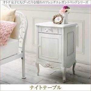 サイドテーブル W50 フレンチエレガント|alla-moda
