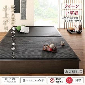 クイーンベッド ベット 大型 引出収納付き 選べる畳の和デザイン小上がり い草畳 お客様組立|alla-moda