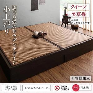 クイーンベッド ベット 大型 引出収納付き 選べる畳の和デザイン小上がり 美草畳 お客様組立|alla-moda