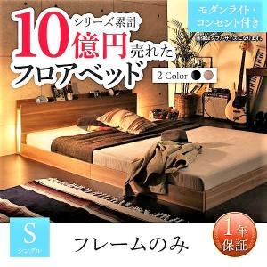 ★ベッドフレームのみです★ この商品にはマットレスは含まれていません  5/5☆☆☆☆☆ 商品の使い...