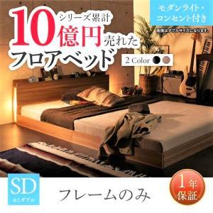 ベッドフレームのみです。 この商品にはマットレスは含まれていません。 ■レビュー評価  5/5☆☆☆...