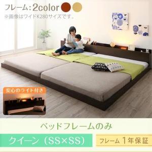 大型 フロアベッド 連結ベッド ベッドフレームのみ クイーン SS×2