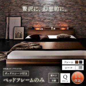 ベッドフレームのみ 大型フロアベッド ボックスシーツ付き クイーン Q×1|alla-moda