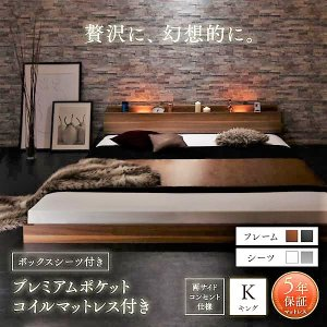 キングベッド 大型フロアベッド プレミアムポケットコイル ボックスシーツ付き キング K×1 alla-moda