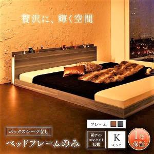 ベッドフレームのみです。 この商品にはマットレスは含まれていません。  ベッド本体 【サイズ】  キ...