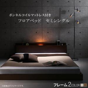 ベッドフレームのみです。 この商品にはマットレスは含まれていません。■Modern Light 洗練...