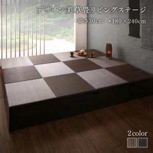 美草畳リビングステージ 畳ボックス収納 180×240cm ロータイプ 国産|alla-moda
