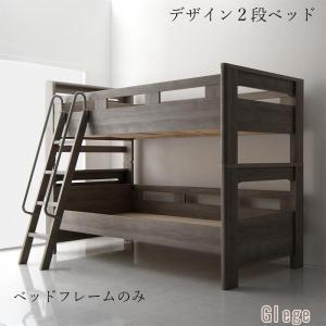 ベッドフレームのみです。 この商品にはマットレスは含まれていません。 ■家具実店舗販売店納品実績No...