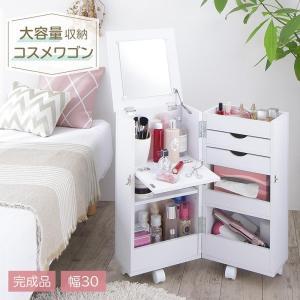 化粧箱 コスメ収納 メイクボックス 大容量|alla-moda