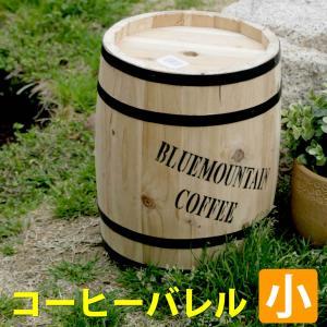 コーヒーバレル 23|alla-moda