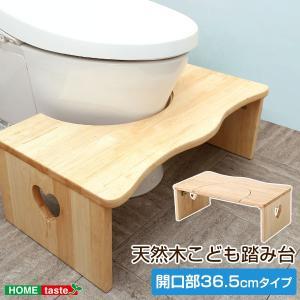 トイレ踏み台 36.5cm 木製 ハート柄 折りたたみ コンパクト|alla-moda