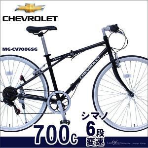 クロスバイク 折りたたみ 自転車 700C シマノ製6段変速 シボレー|alla-moda
