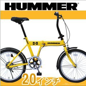 折りたたみ自転車 軽量 折り畳み自転車 20インチ 自転車 ハマー|alla-moda