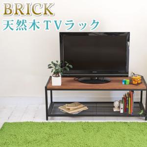 天然木製テレビラック(ローラック)|alla-moda